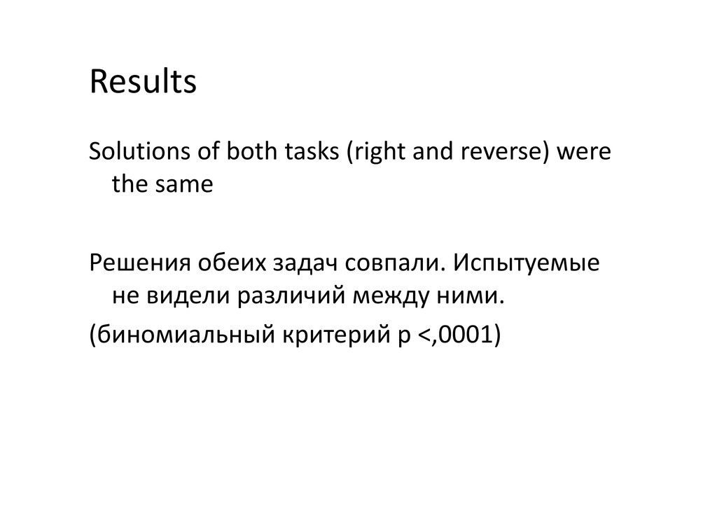 Results Solutions of both tasks (right and reve...