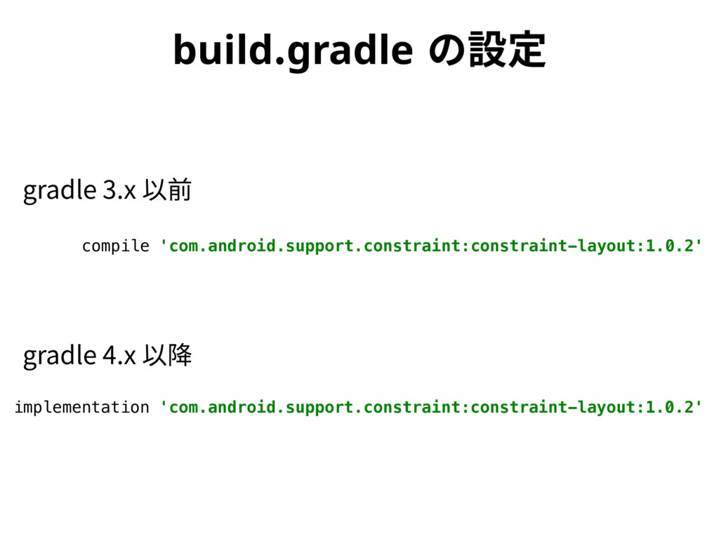 CVJMEHSBEMF ך鏣㹀 implementation 'com.android.su...