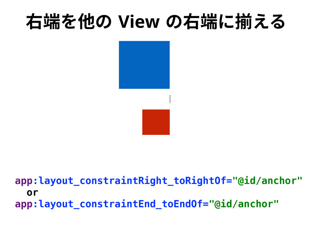 〸畭׾➭ך 7JFX ך〸畭ח䲧ִ׷ app:layout_constraintRight_t...