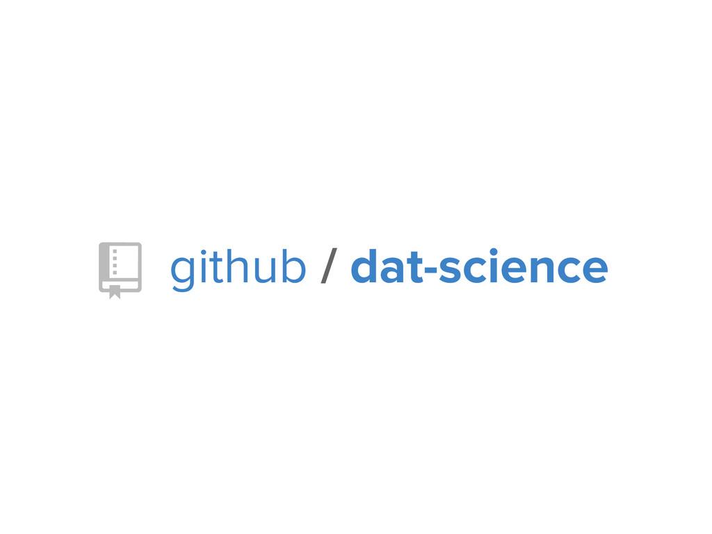 github / dat-science !