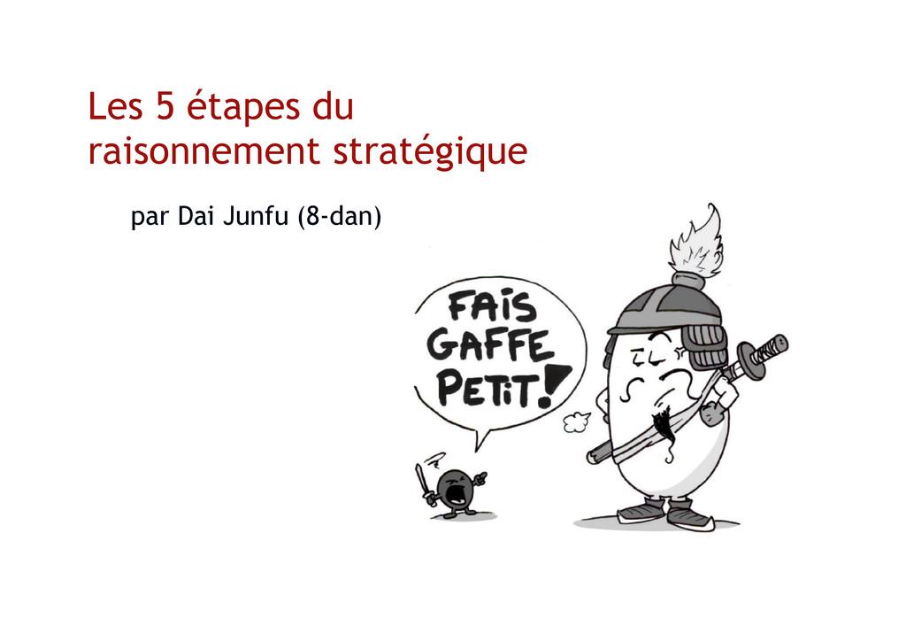 Les 5 étapes du raisonnement stratégique par Da...