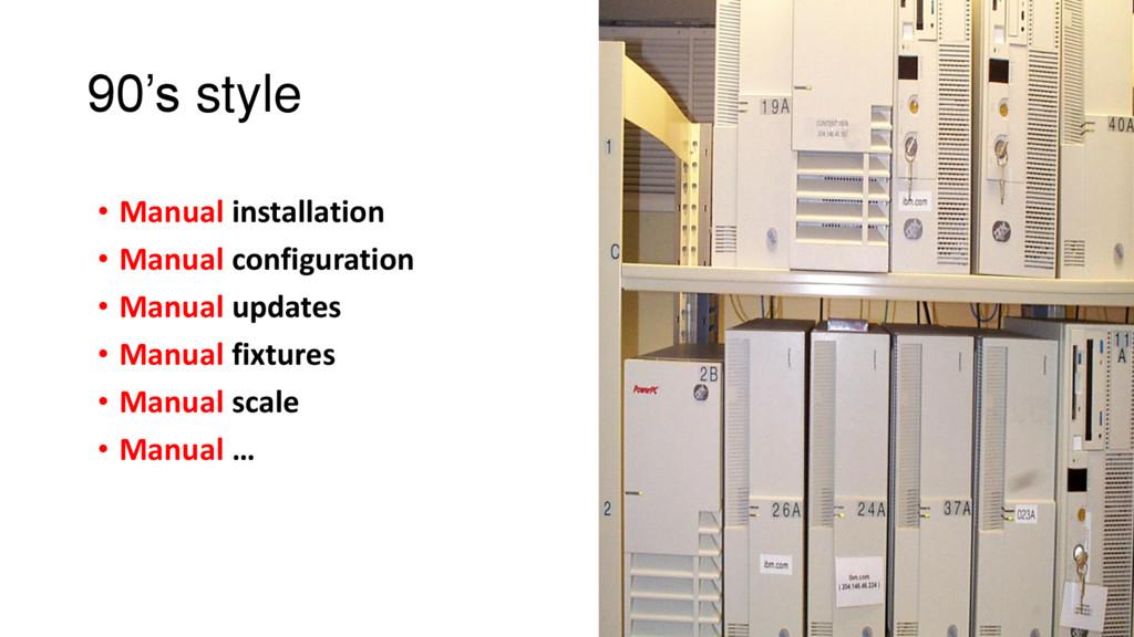 90's style • Manual installation • Manual confi...