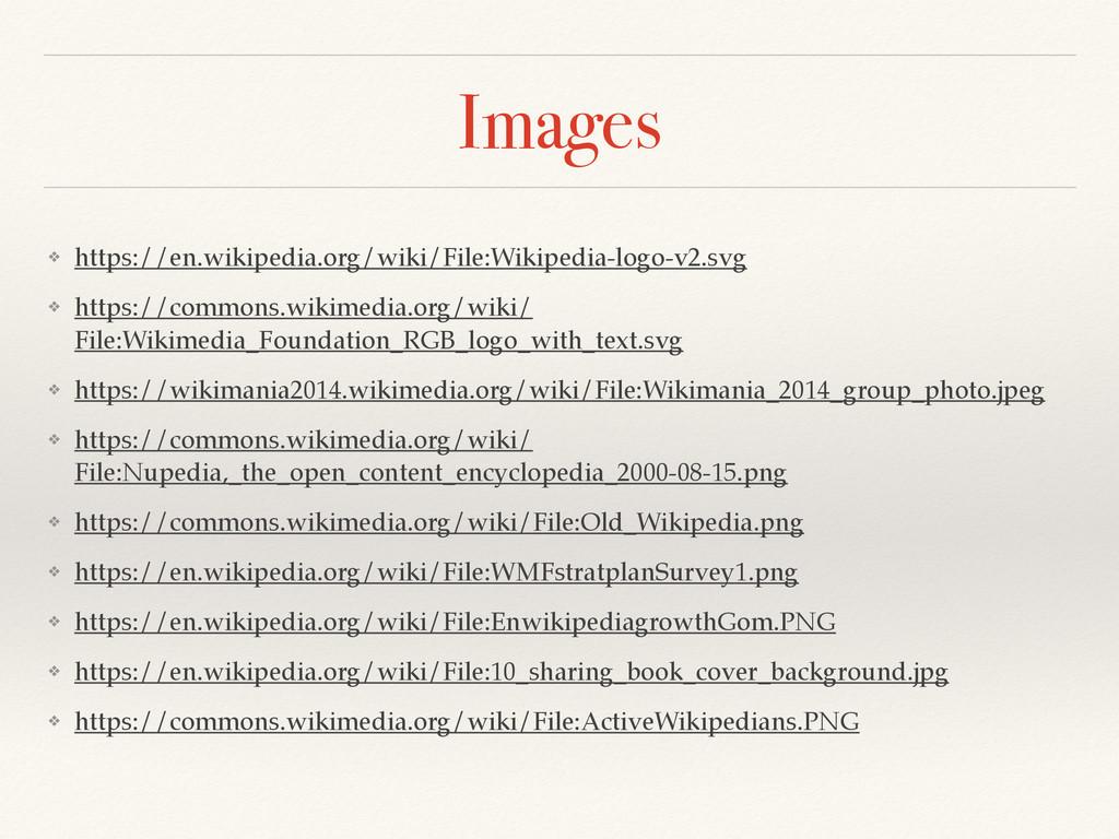Images ❖ https://en.wikipedia.org/wiki/File:Wik...