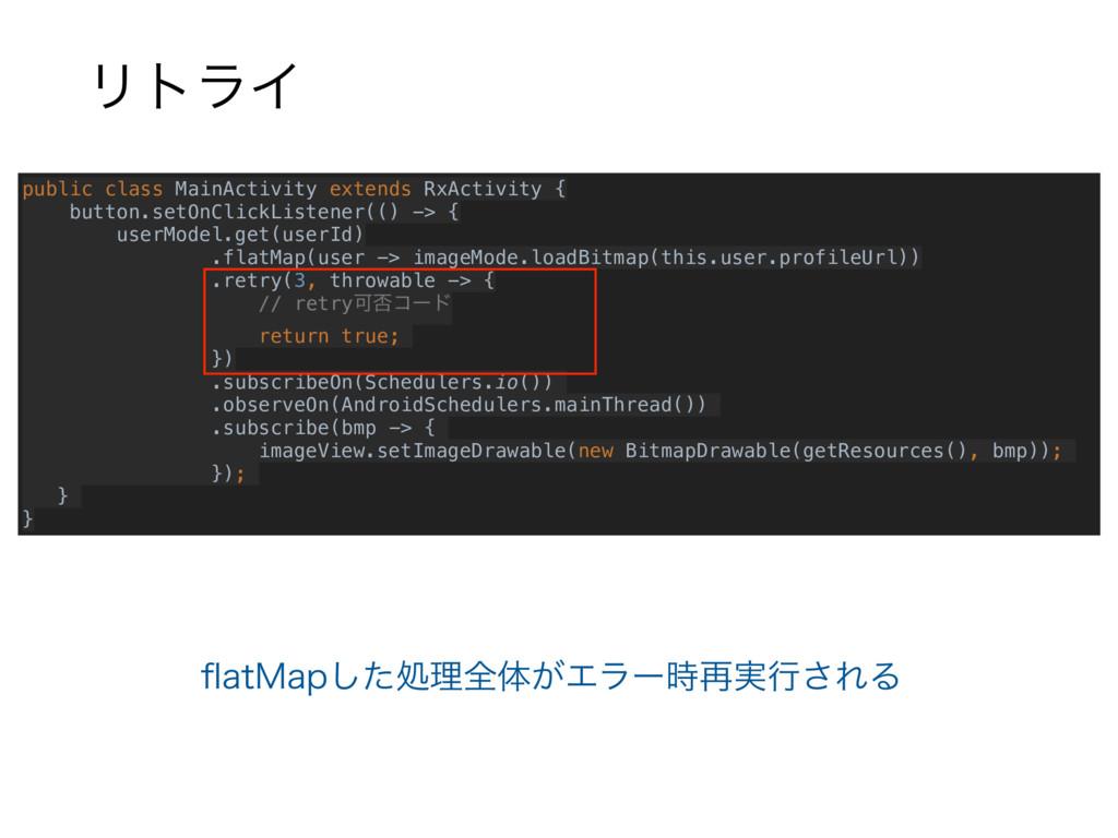 ϦτϥΠ public class MainActivity extends RxActivi...