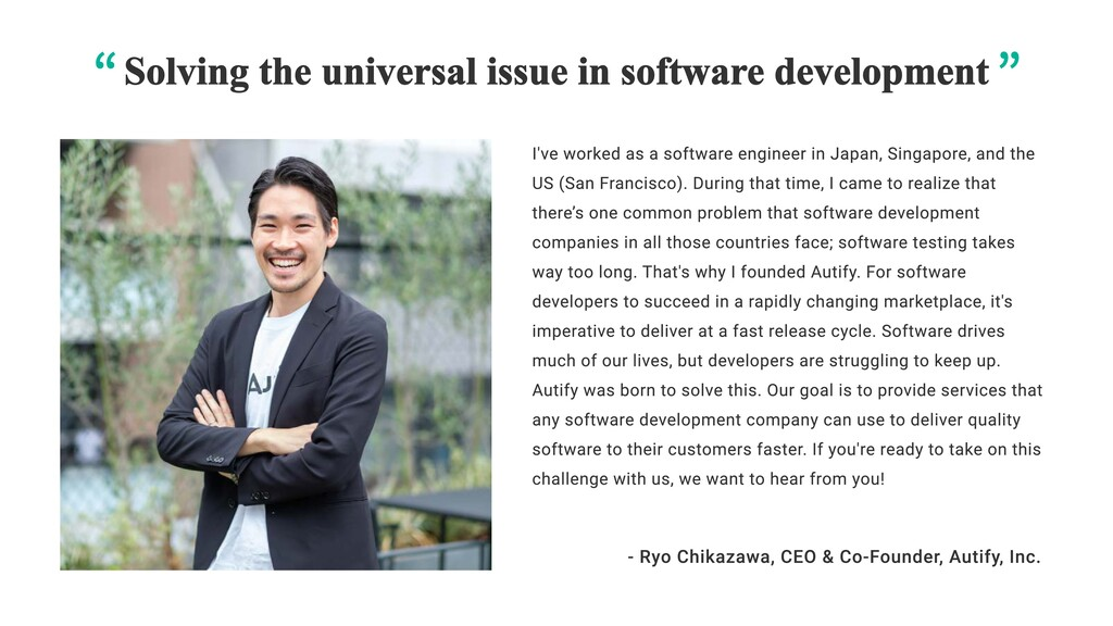 """"""" """" Solving the universal issue in software dev..."""