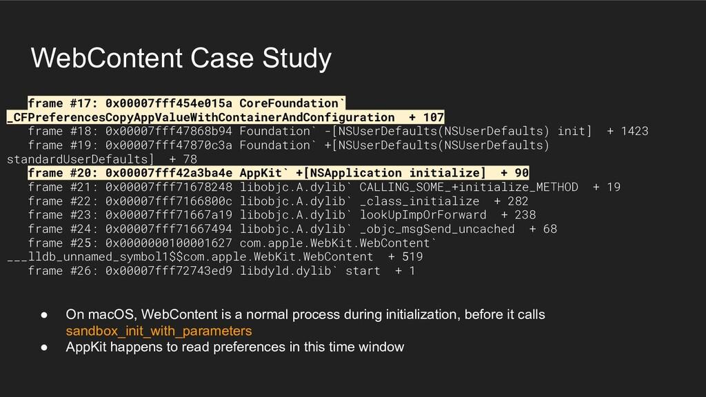 WebContent Case Study frame #17: 0x00007fff454e...