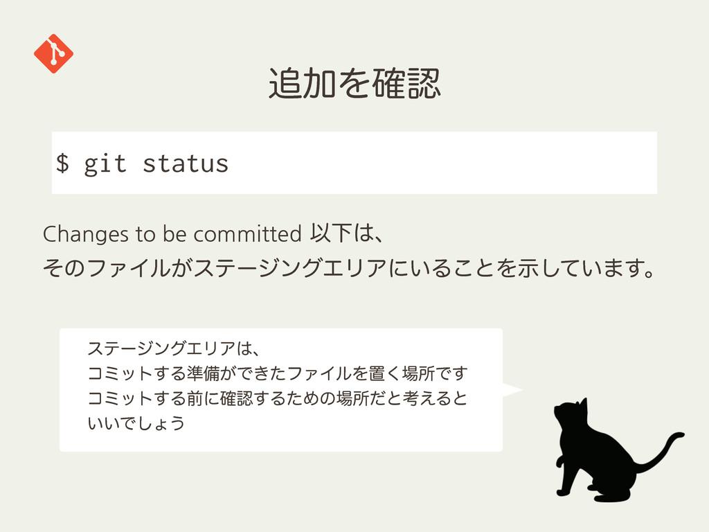 ՃΛ֬ Changes
