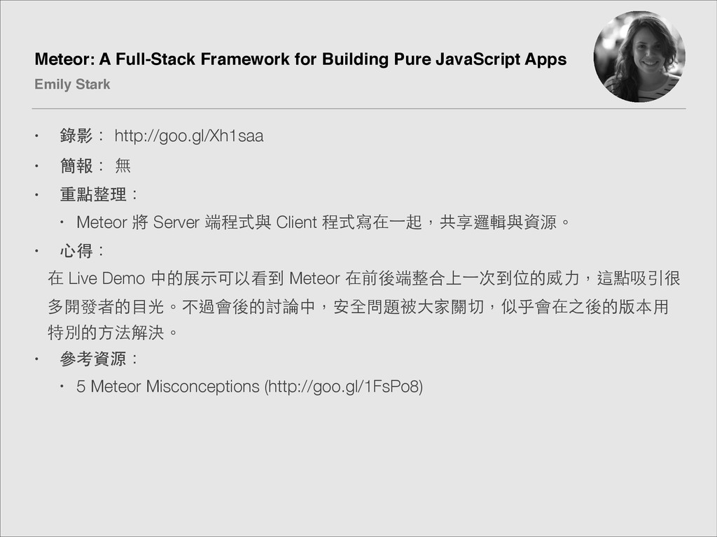Meteor: A Full-Stack Framework for Building Pur...