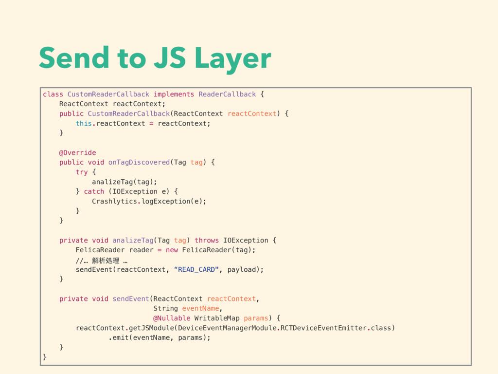 Send to JS Layer class CustomReaderCallback imp...