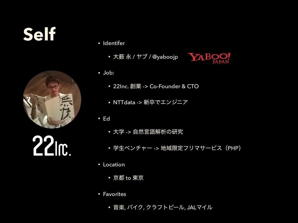 Self • Identifer • େ༅ Ӭ / Ϡϒ / @yaboojp • Job: ...