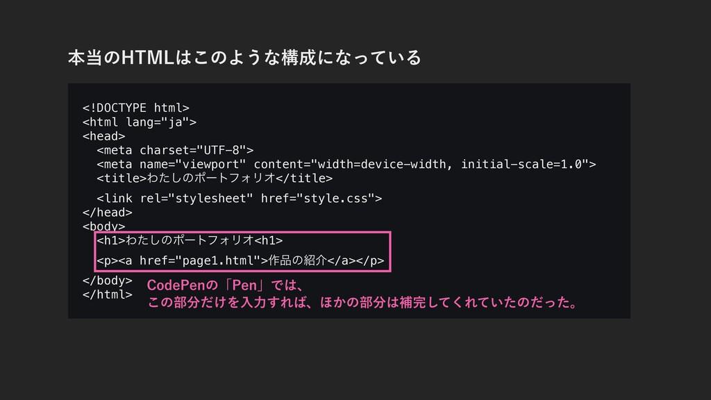 ຊͷ)5.-͜ͷΑ͏ͳߏʹͳ͍ͬͯΔ <!DOCTYPE html> <html lan...