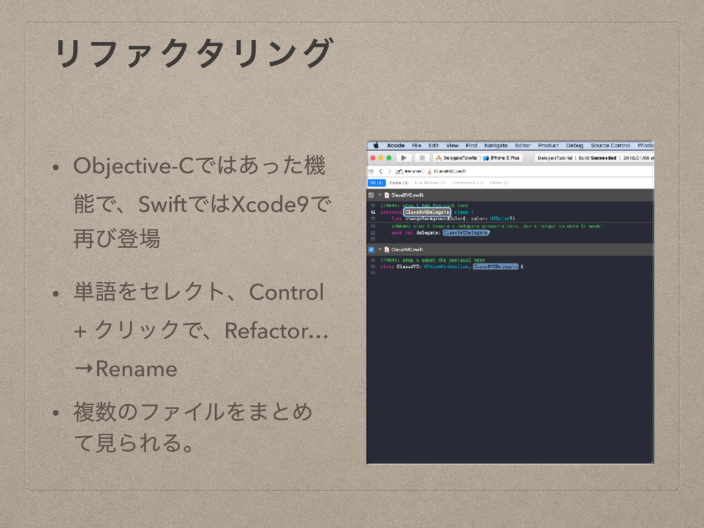 ϦϑΝΫλϦϯά • Objective-CͰ͋ͬͨػ ͰɺSwiftͰXcode9Ͱ ...
