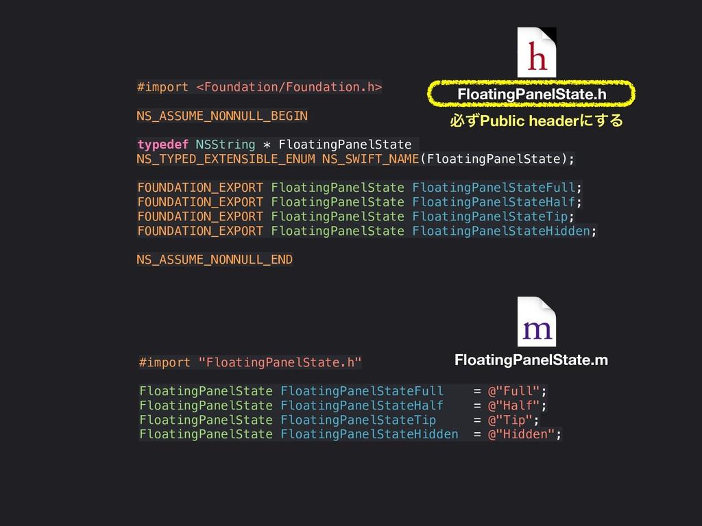 #import <Foundation/Foundation.h> NS_ASSUME_NON...
