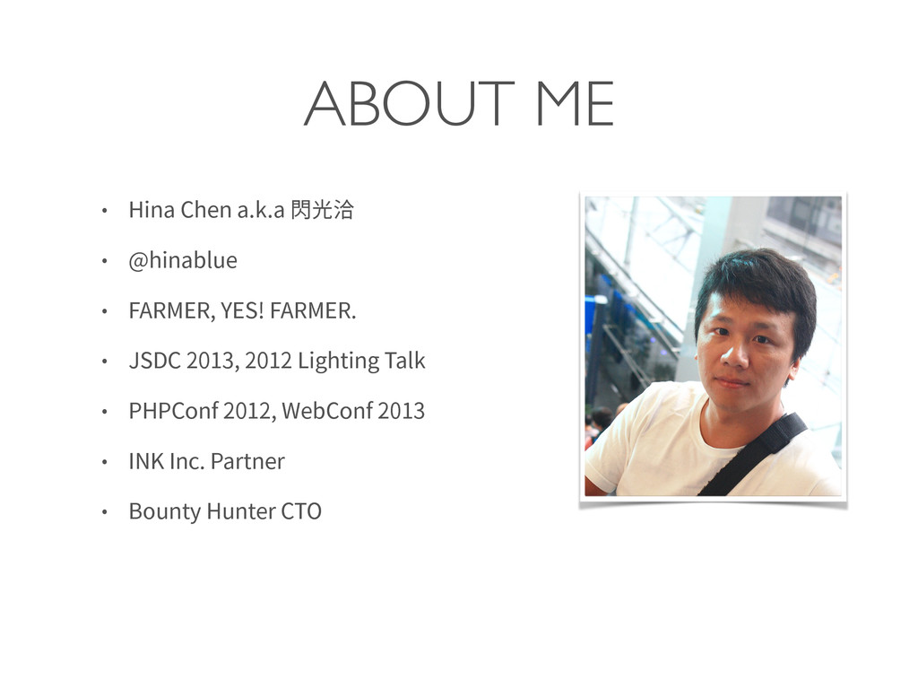 ABOUT ME ˖ )JOB$IFOBLB⯕崡 ˖ !IJOBCMVF ˖ ...
