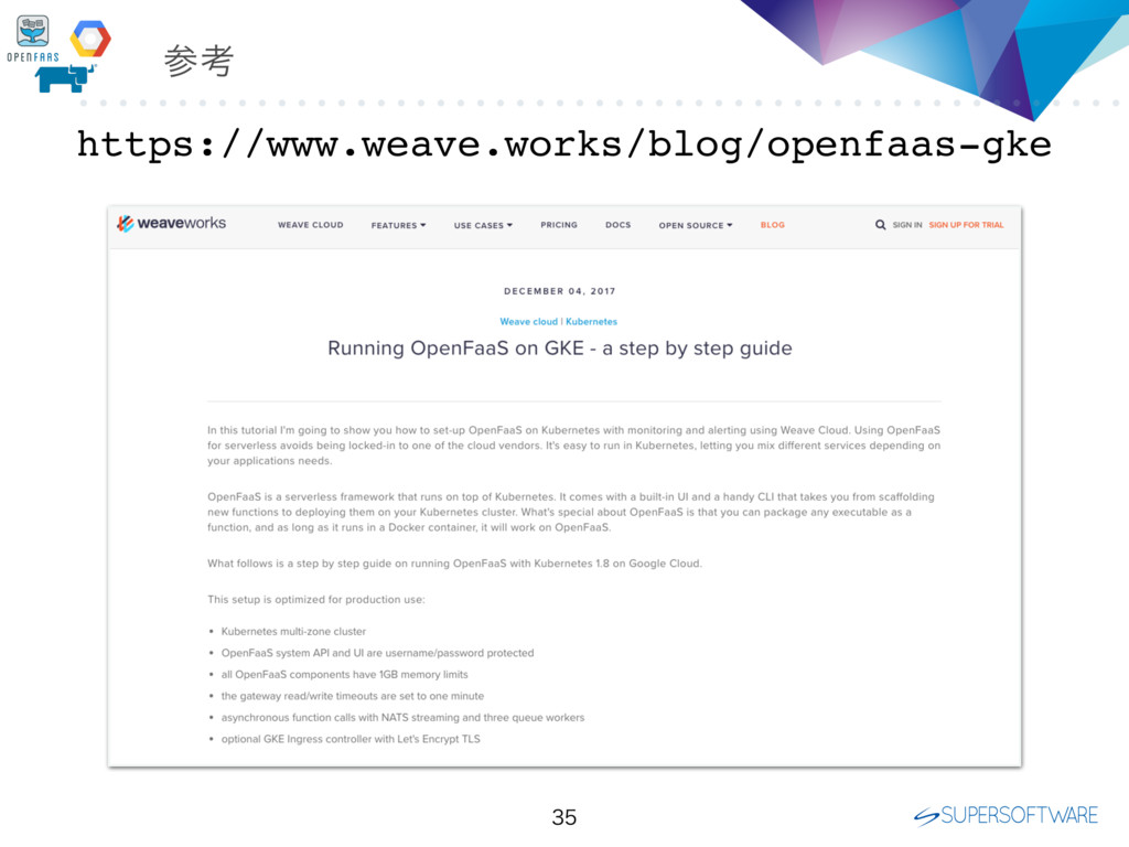 ߟ  https://www.weave.works/blog/openfaas-gke