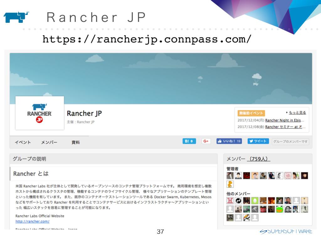 3 B O D I F S  + 1  https://rancherjp.connpa...