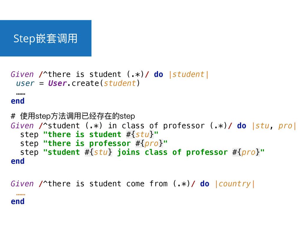 Step્ॺ᧣አ # ֵአVWHSොဩ᧣አ૪ᕪਂጱVWHS Given /^student...