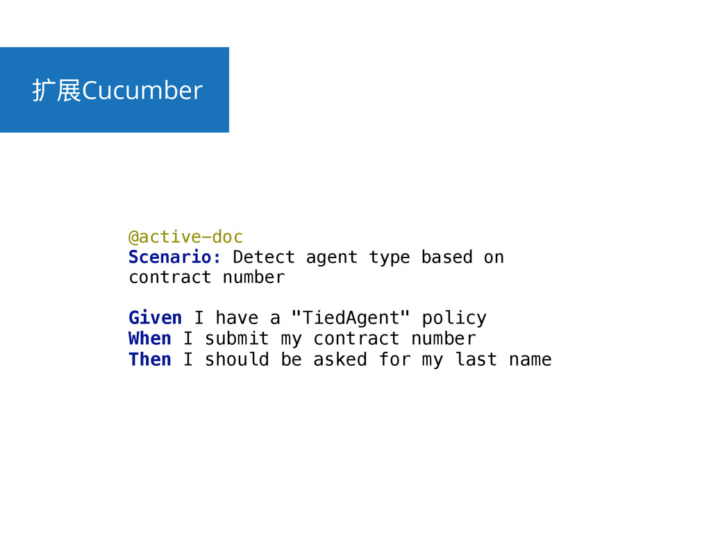 ಘCucumber @active-doc Scenario: Detect agent ...