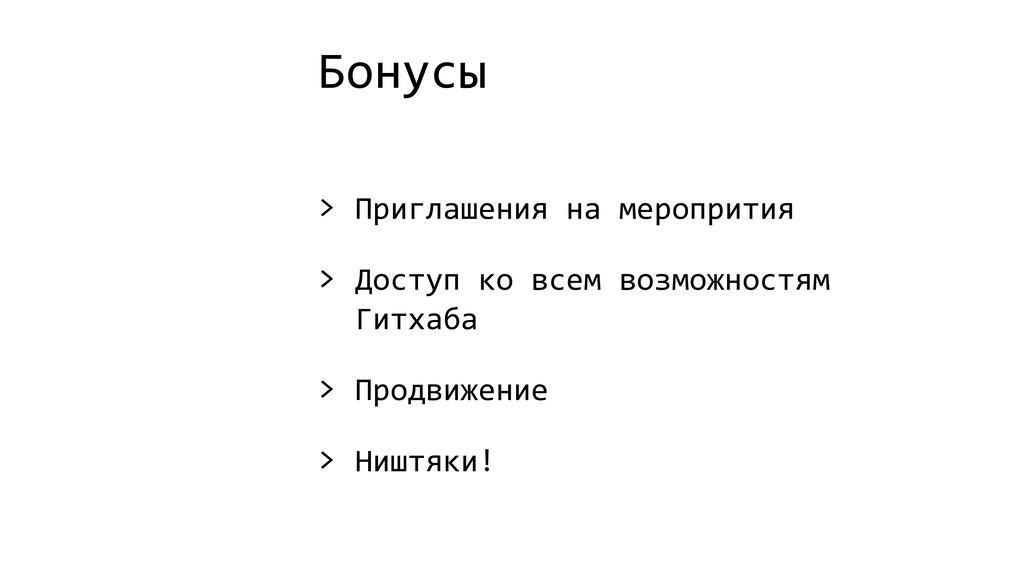 Бонусы > Приглашения на меропрития > Доступ ко ...