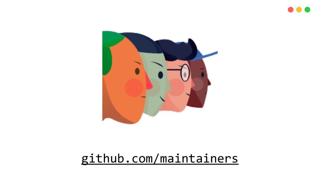 github.com/maintainers