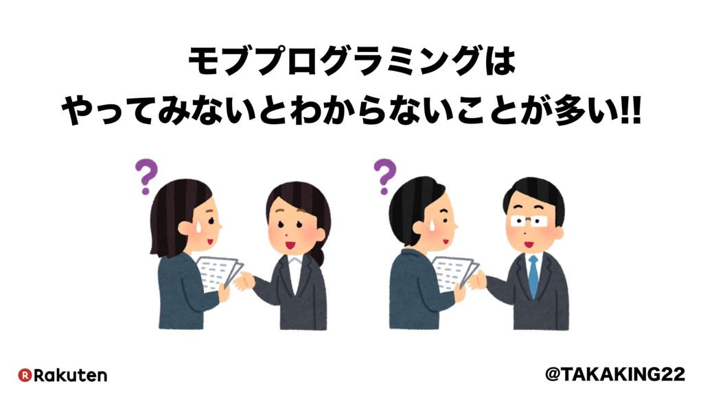"""!5"""","""",*/( Ϟϒϓϩάϥϛϯά ͬͯΈͳ͍ͱΘ͔Βͳ͍͜ͱ͕ଟ͍"""