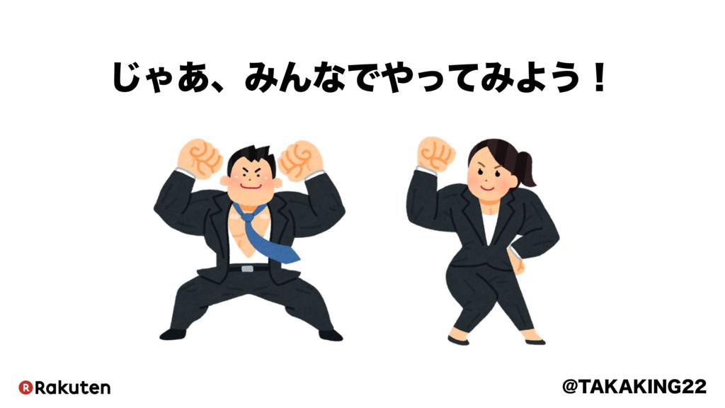 "!5"","",*/( ͡Ό͋ɺΈΜͳͰͬͯΈΑ͏ʂ"