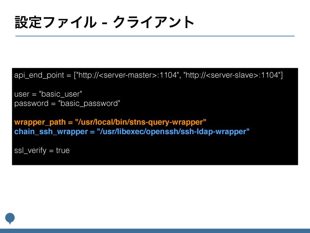 """ઃఆϑΝΠϧΫϥΠΞϯτ api_end_point = [""""http://<serve..."""