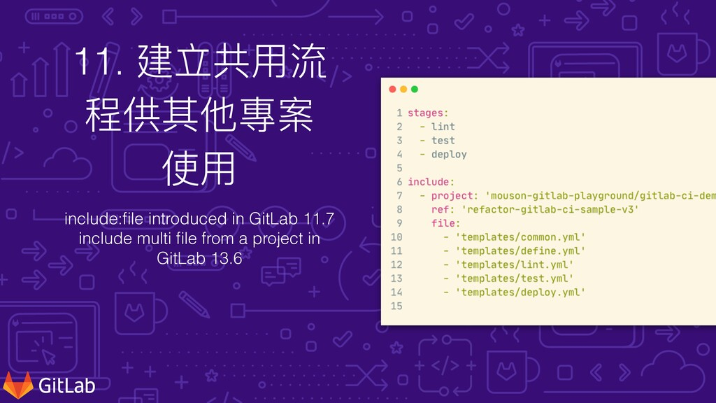 include: f i le introduced in GitLab 11.7   inc...