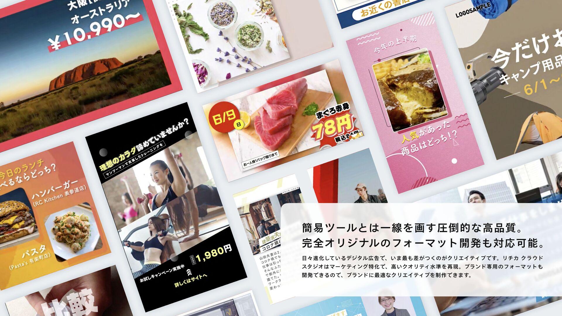 MF Building 3F, 1-6-12 Yoyogi, Shibuya-ku, Toky...