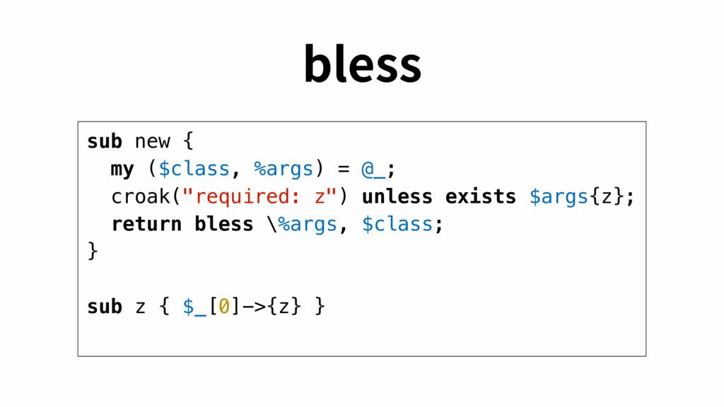 "sub new { my ($class, %args) = @_; croak(""requi..."
