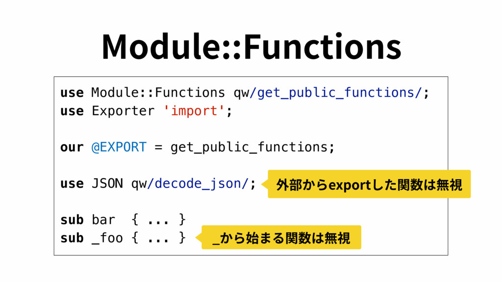 .PEVMF'VODUJPOT use Module::Functions qw/get_...