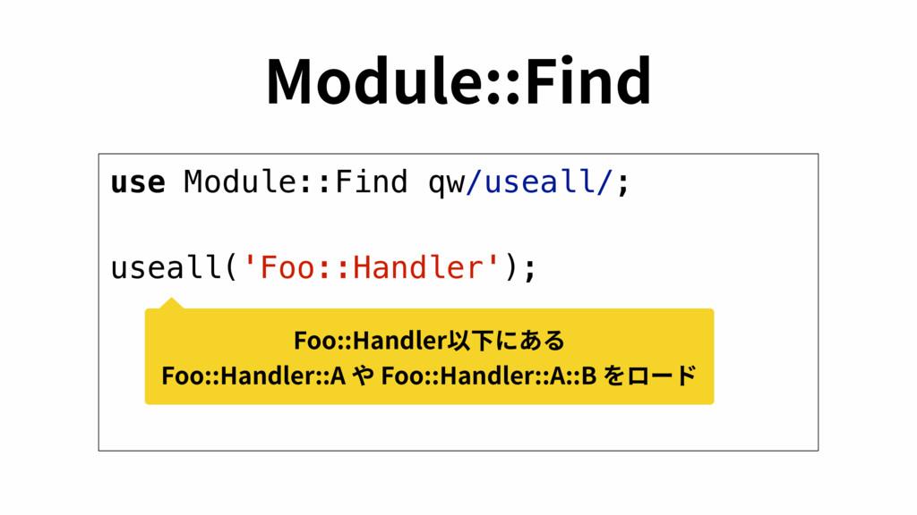 use Module::Find qw/useall/; useall('Foo::Handl...