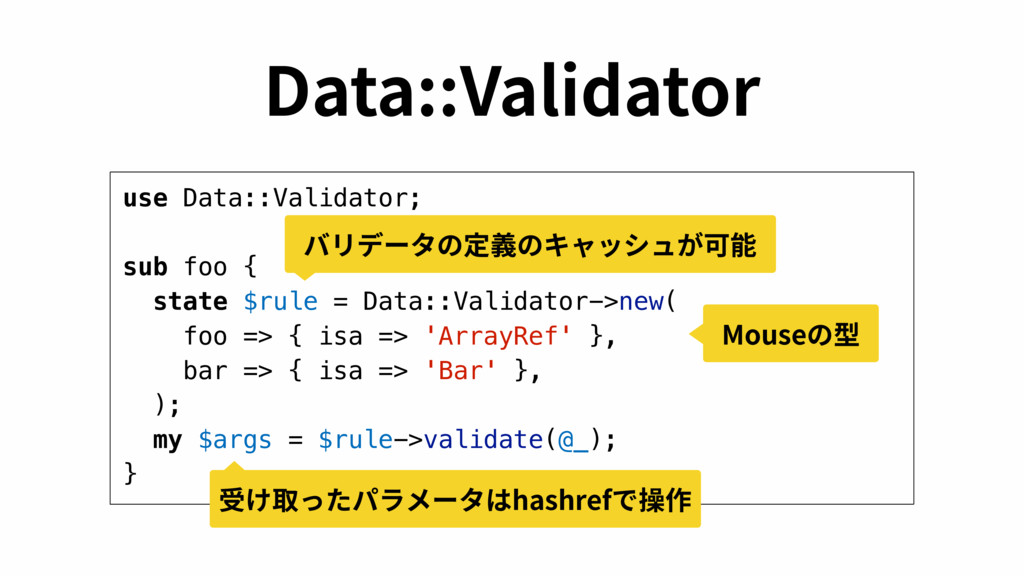 use Data::Validator; sub foo { state $rule = Da...