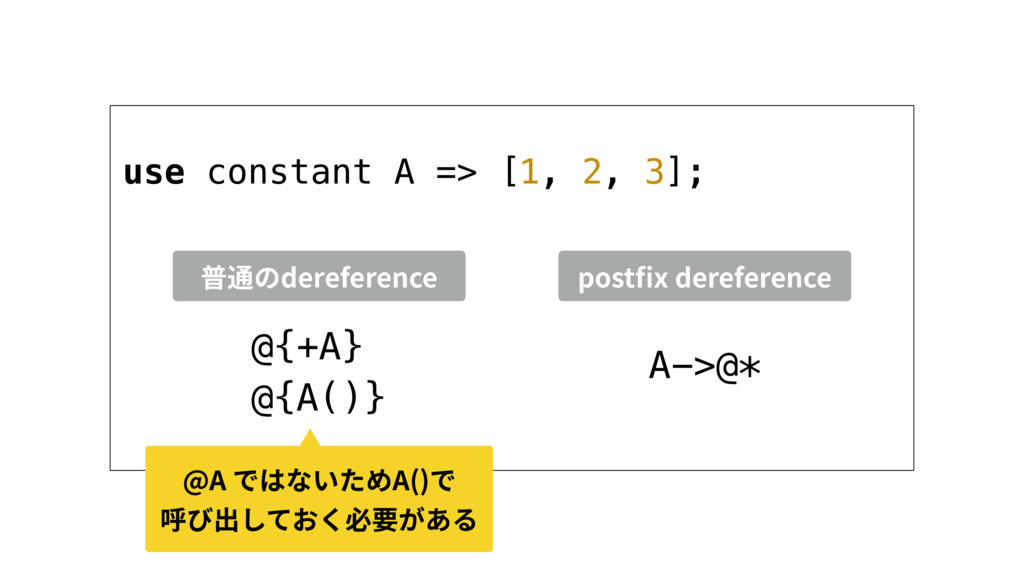 "use constant A => [1, 2, 3]; !""דכזְ""  ד ㄎן⳿..."