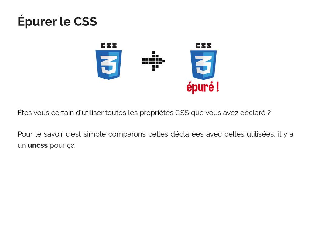 Épurer le CSS Êtes vous certain d'utiliser tout...