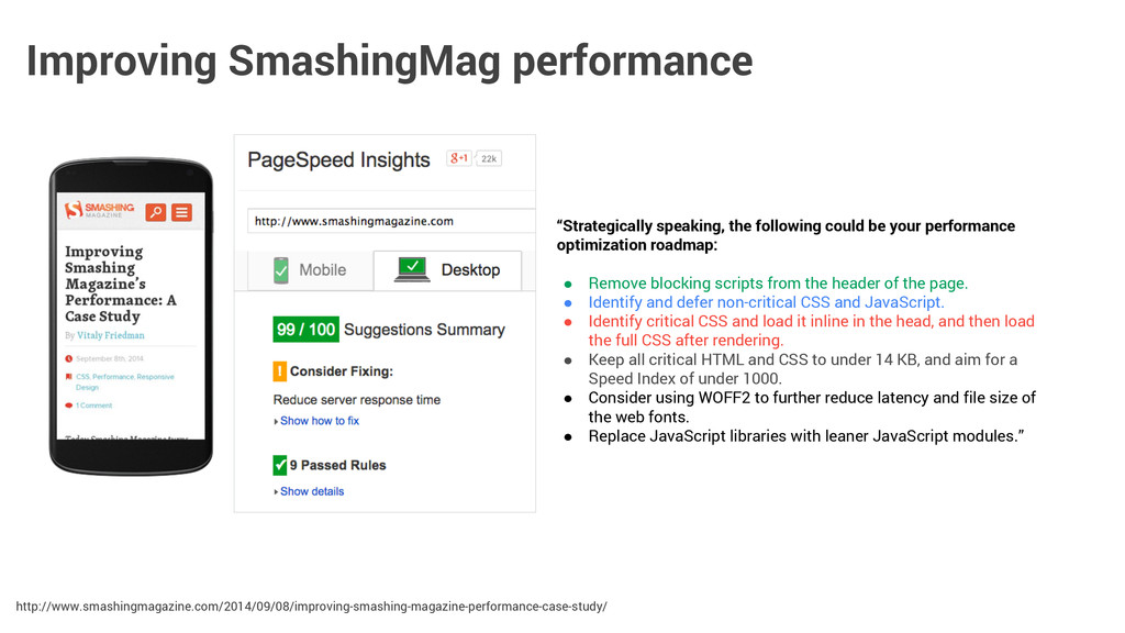 Improving SmashingMag performance http://www.sm...