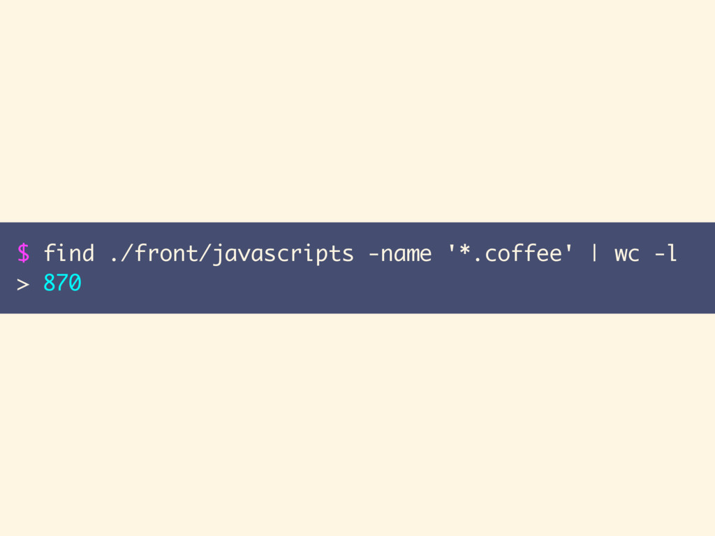 $ find ./front/javascripts -name '*.coffee' | w...