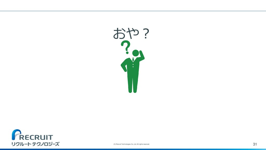 おや? 31 (C) Recruit Technologies Co.,Ltd. All ri...