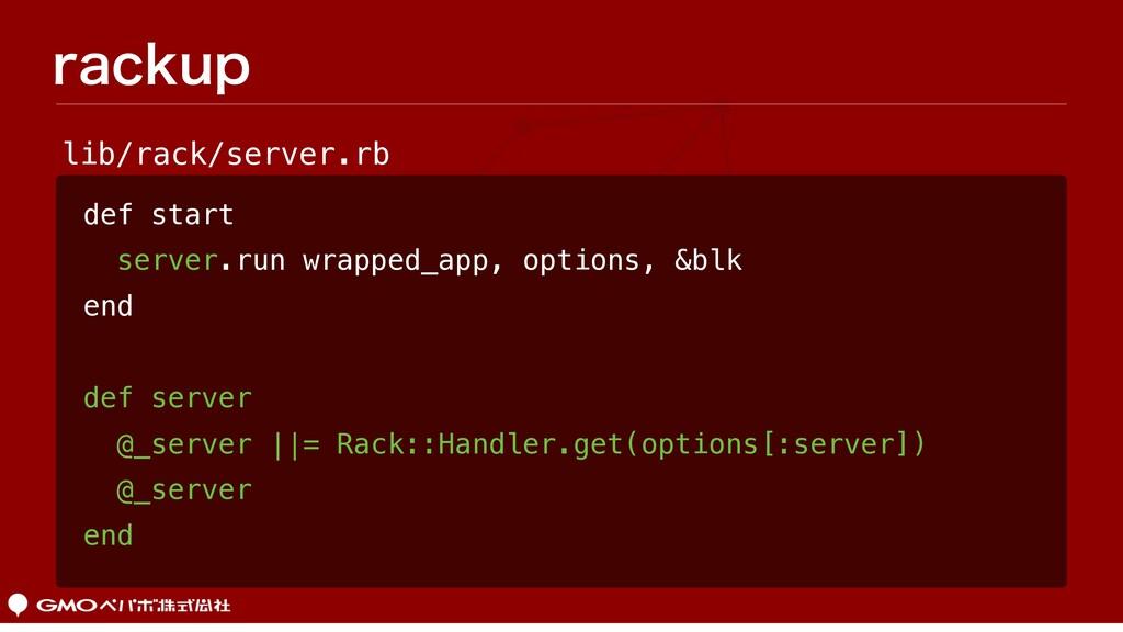 SBDLVQ def start server.run wrapped_app, option...