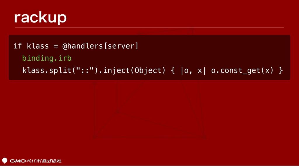SBDLVQ if klass = @handlers[server] binding.irb...