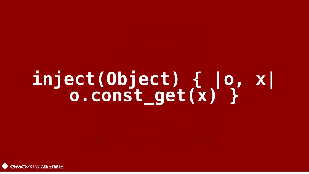 inject(Object) { |o, x| o.const_get(x) }