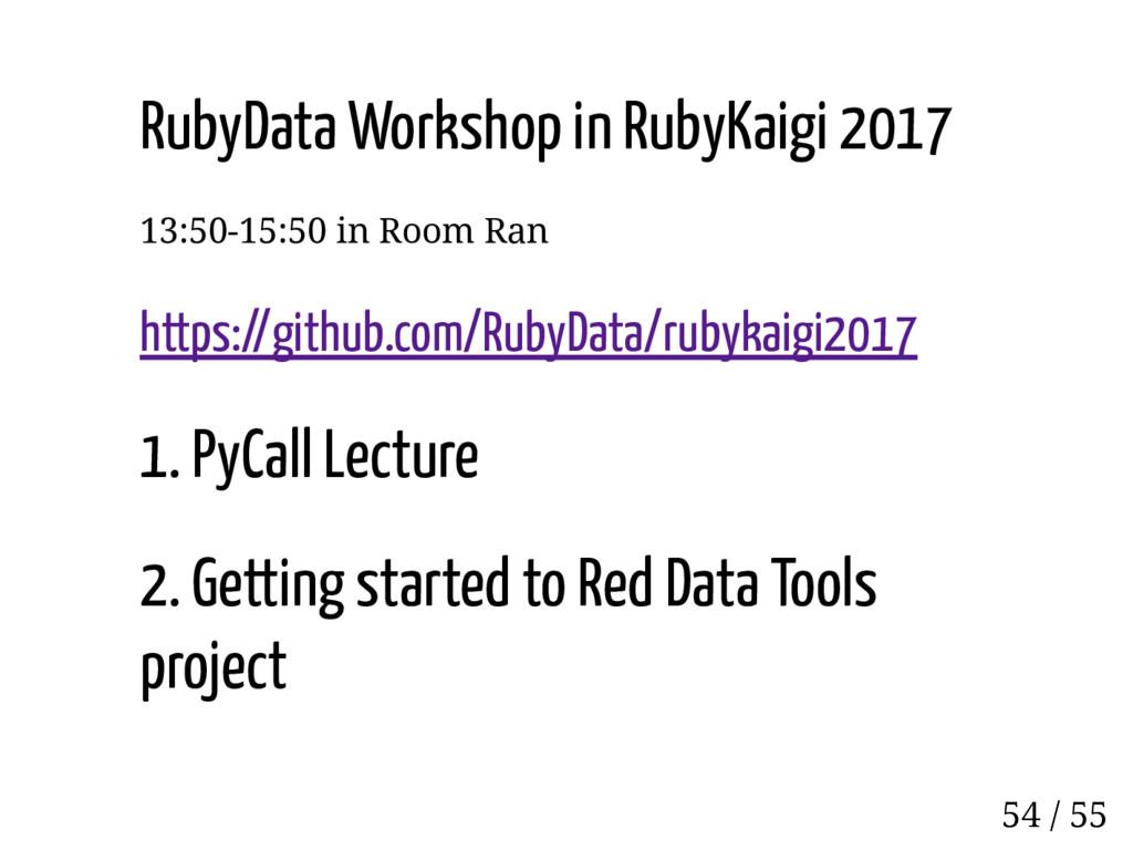 RubyData Workshop in RubyKaigi 2017 13:50-15:50...