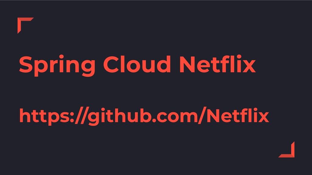 Spring Cloud Netflix https://github.com/Netflix