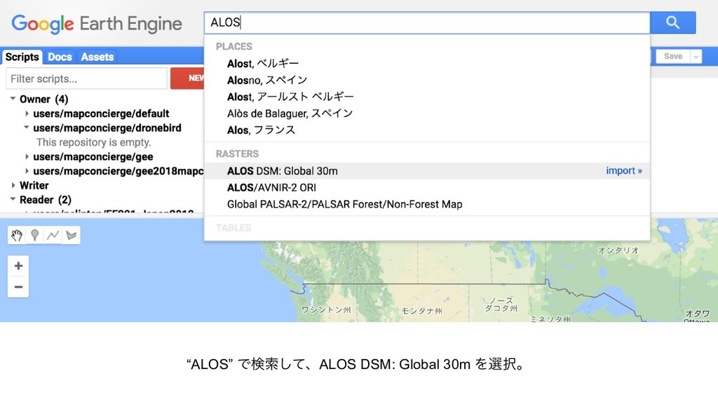 """ALOS"" Ͱݕࡧͯ͠ɺALOS DSM: Global 30m Λબɻ"