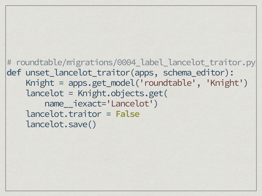 # roundtable/migrations/0004_label_lancelot_tra...
