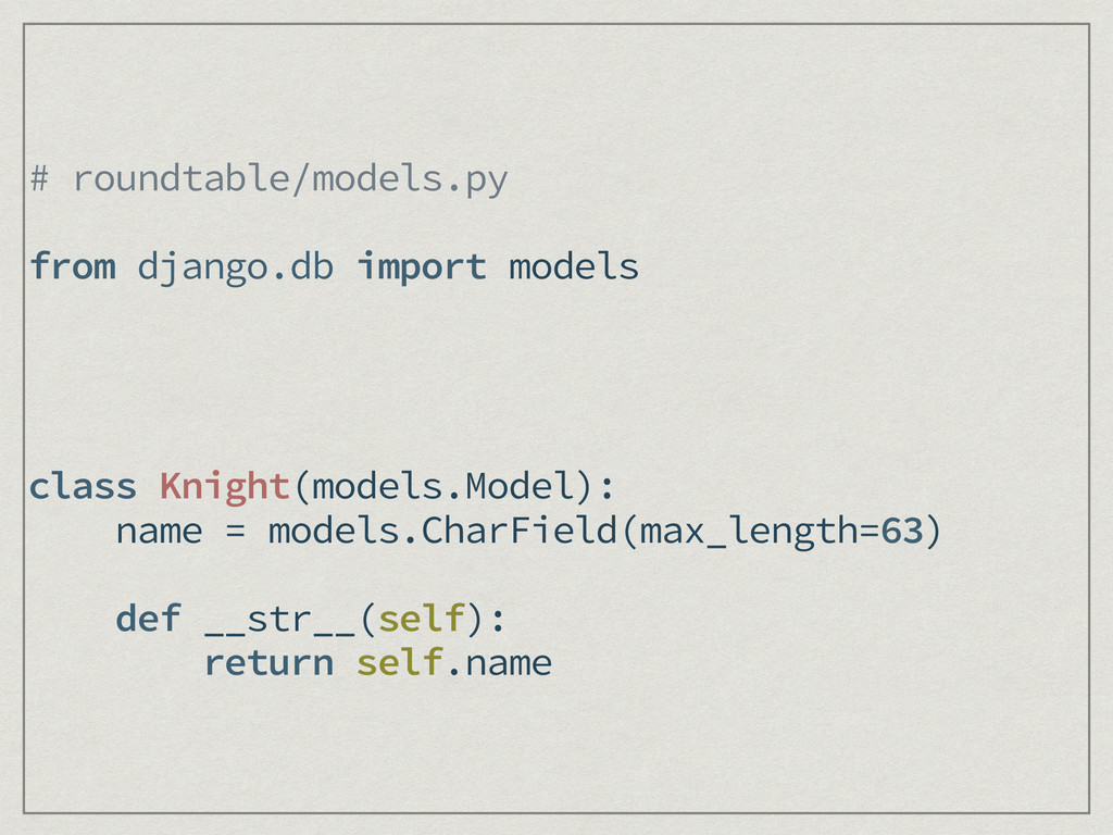 # roundtable/models.py ! from django.db import ...