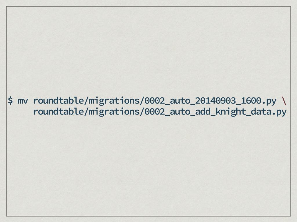 $ mv roundtable/migrations/0002_auto_20140903_1...