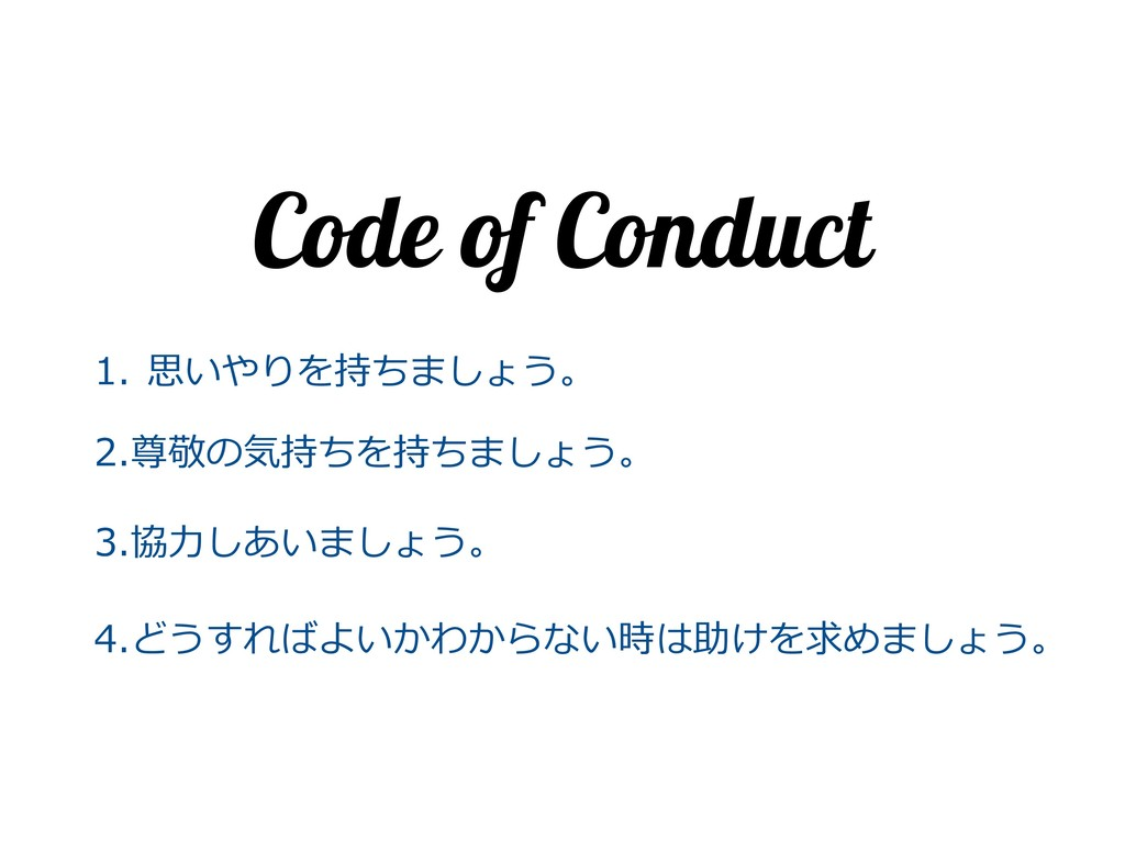Code of Conduct 3 1 4 . 1 4 1 4 21 4