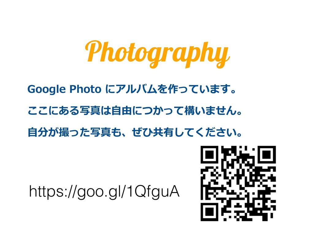 Photography G https://goo.gl/1QfguA
