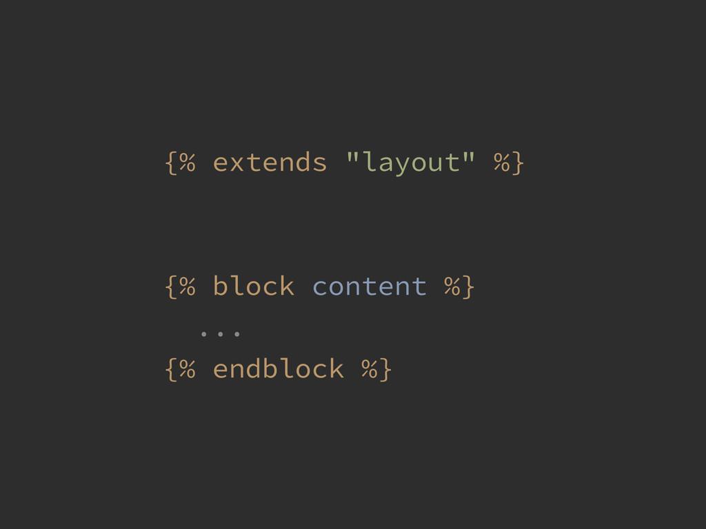 "{% extends ""layout"" %} ! ! {% block content %} ..."